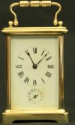 COUILLETT-FRERES-ANTIQUE-FRENCH-8-DAY-ALARM-CARRIAGE-CLOCK-283569626121